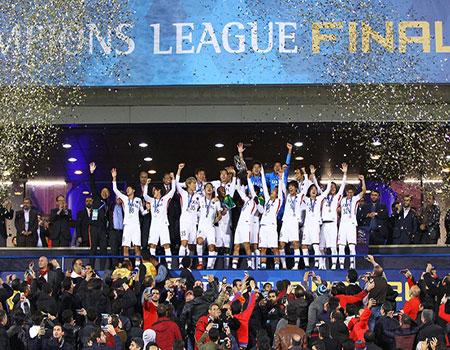 AFC-Final2018