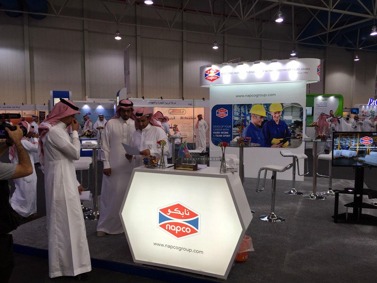 Exhibition Stand Contractors In Saudi Arabia : Exhibition stand portfolio