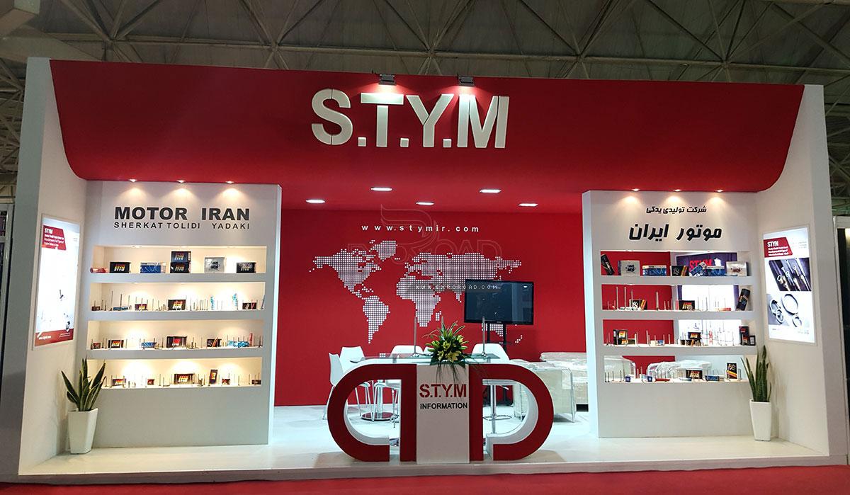 Exhibition Shell Scheme Manufacturers : Exhibition stand portfolio