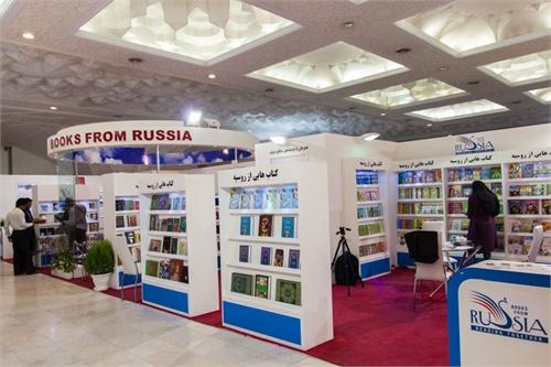 Exhibition Stand Russia : Iran exhibition stand design